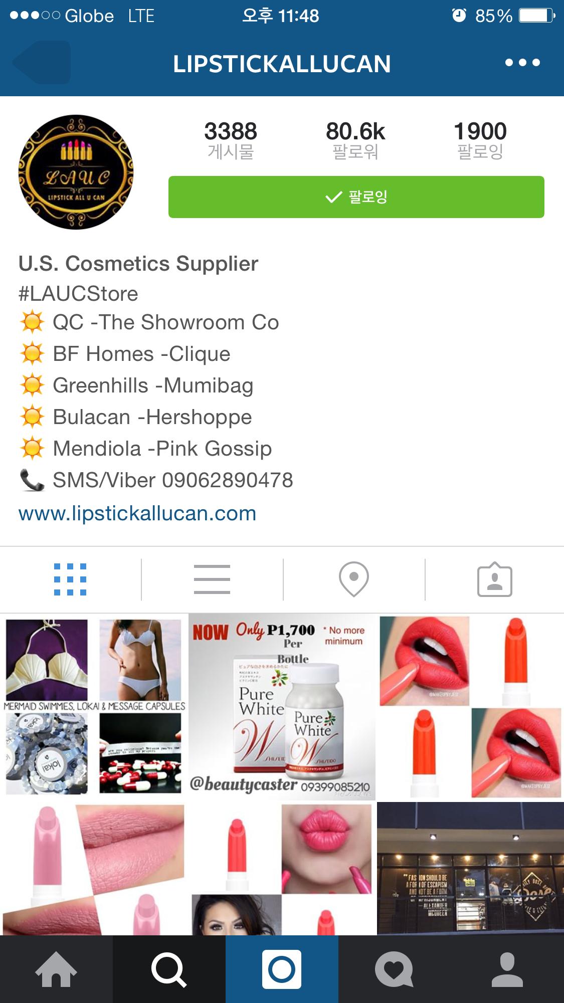 mac cosmetics philippines price